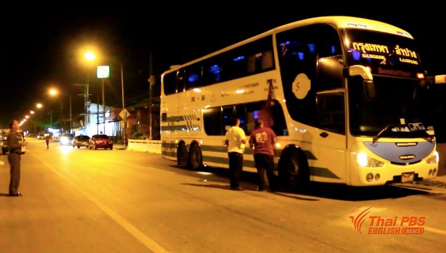 bus1.jpg.9f905f818fc2eab085e6bc72fce5b3f1.jpg