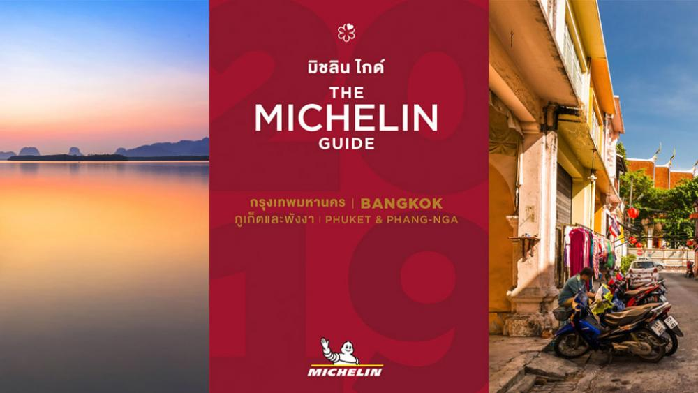 michelin-phuket-phang-nga.thumb.jpg.a7fa5c851d8b4142e2dead57d8f60eb1.jpg