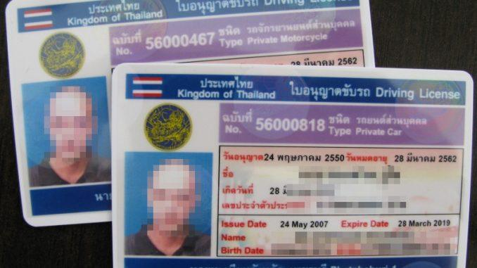 thai_driving_license1-678x381.jpg.3d70240342dcac74335346c21ba1029f.jpg