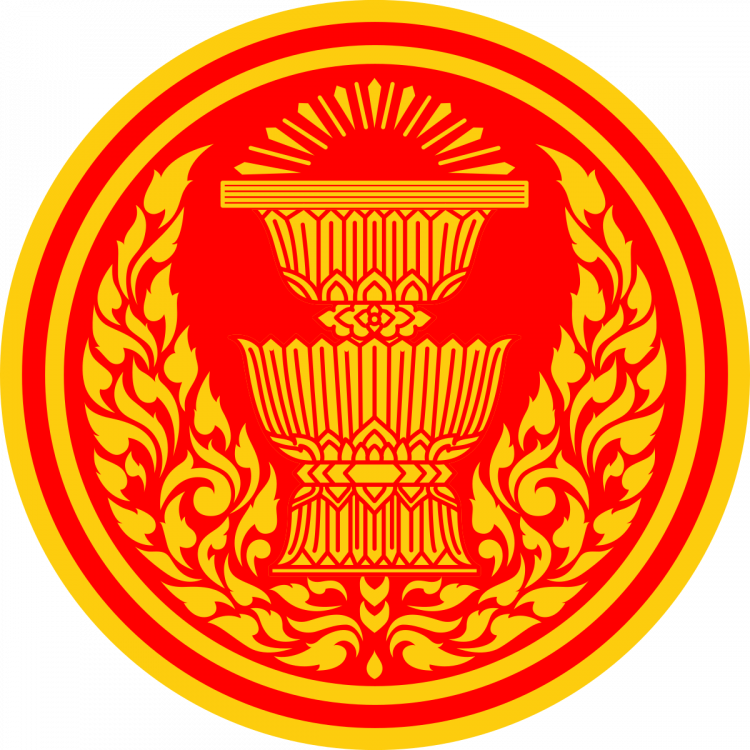 Seal_of_the_Parliament_of_Thailand_svg.thumb.png.fa422b2ee18b77db25550e6b2f2b6af1.png