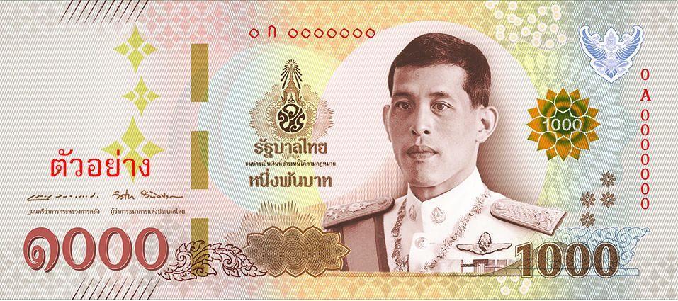 new-thai-baht.jpg.85bf483e3439ab232791d103fea9463e.jpg