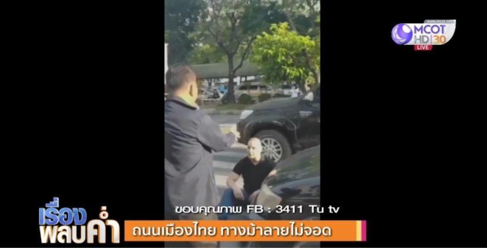 falang_knocked_down_zebra_crossing_Thailand-1024x522.thumb.jpg.3afce3830adcc5a92dd9df0efe76fd57.jpg