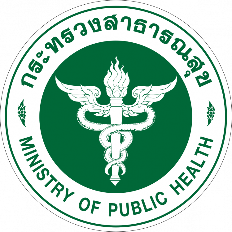 1200px-Seal_of_the_Ministry_of_Public_Health_of_Thailand_svg.thumb.png.5ffc038e690ffa925bcd2637cc9f6157.png