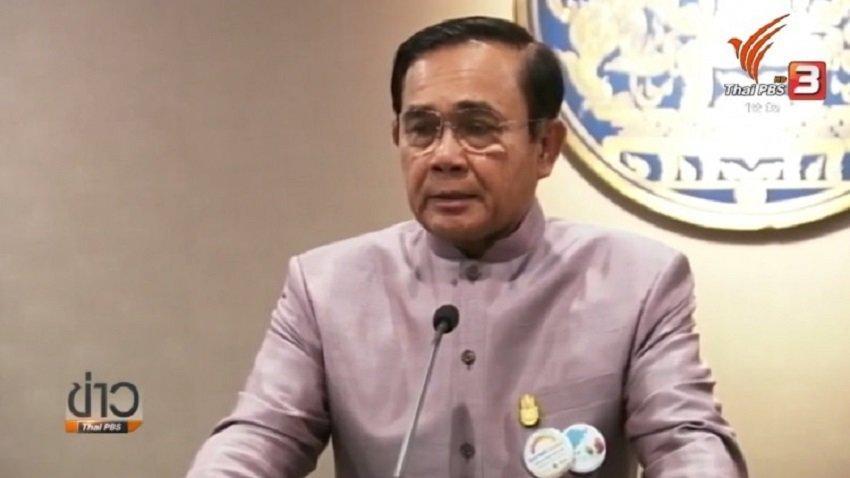 Prayuth-Blur.jpg.a9397d4b1083bc95a9bbdf83533fd8b8.jpg