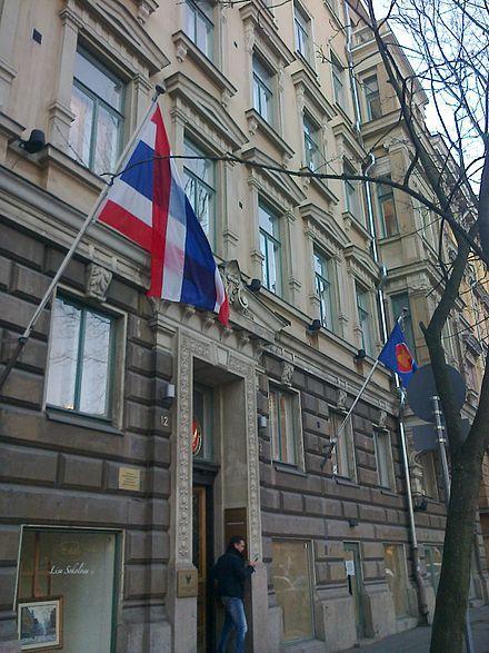 440px-Asean_flag_flying_at_Royal_Thai_Embassy_Helsinki.jpg.cc6a7da6bf1cac693fec0700ba3de3e2.jpg