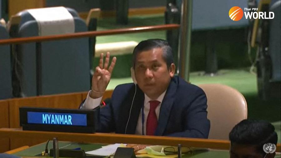 Myanmar-UN-amb_web.png.1a40e9515443597d222c588b44b5e190.png.d0a17b5ea1a6558e06936b42137dda88.png